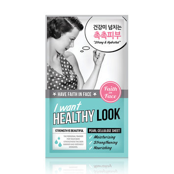 Faith in Face - I Want Healthy Look Sheet Mask 10 pcs