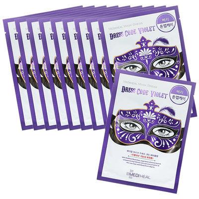 Mediheal Dress Code Mask - Violet (Berry - Tone Up Care) 10pcs