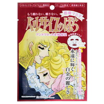 Creer Beaute - The Rose of Versailles Antoinette Face Mask 1 pc