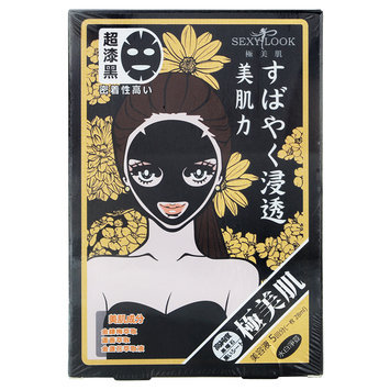 Sexy Look - Acne Care & Whitening Black Mask (Gold) 5 pcs