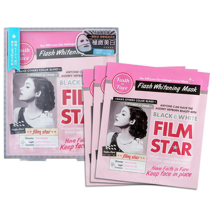 Faith in Face - Black and White Film Star Hydrogel Mask 3 pcs