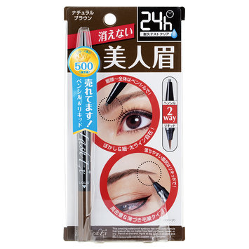 BCL BROWLASH EX Water Strong Liquid Eyebrow Pencil (Natural Brown)