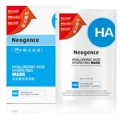 Neogence - Hyaluronic Acid Hydrating Mask 6 pcs