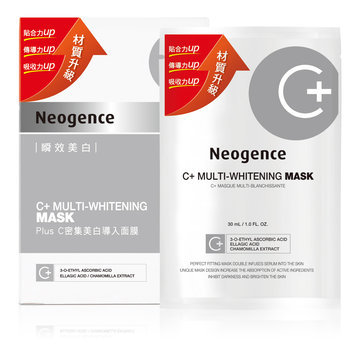 Neogence - C+ Multi-Whitening Mask 6 pcs