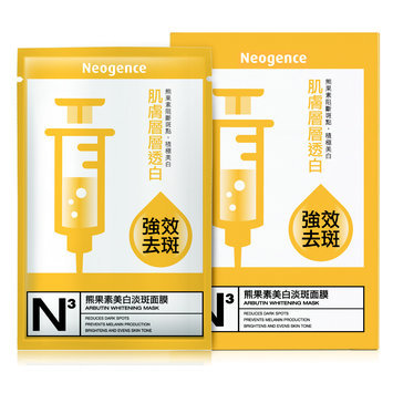 Neogence - Arbution Whitening Mask 10 pcs