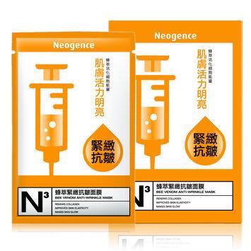 Neogence - Bee Venom Anti-Wrinkle Mask 10 pcs