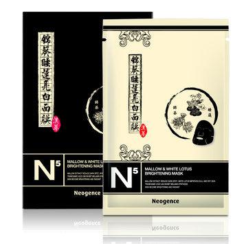 Neogence - Mallow & White Lotus Brightening Mask 6 pcs