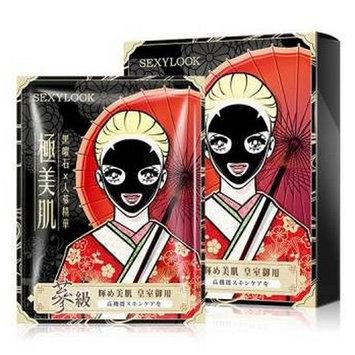 Sexy Look - Royal Ginseng Extremely Moisturizing Black Mask 3 pcs