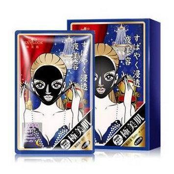 Sexy Look - Brightening Duo Lifting Black Night Mask 5 pcs