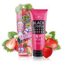 Sexy Look - Black Gel Pack (Strawberry) 100ml