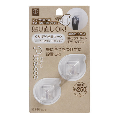 Kokubo - Reusable Adhesive Hook 2 pcs