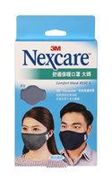 3M - Nexcare Comfort Mask (Dark Gray/L) 1 pc