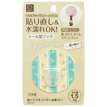 Kokubo - Reusable Adhesive Hook (#Rose) 1 pc