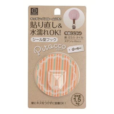 Kokubo - Reusable Adhesive Hook (#Lace) 1 pc