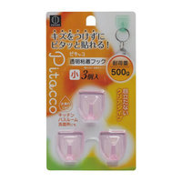 Kokubo - Small Adhesive Hook (#Pink) 3 pcs