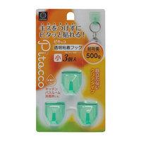 Kokubo - Small Adhesive Hook (#Green) 3 pcs