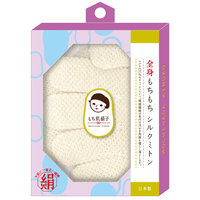LUCKY TRENDY - Silk Body Wash Mitten 1 pair
