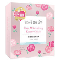 My Beauty Diary - Rose Moisturizing Essence Mask 7 pcs