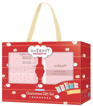 My Beauty Diary - Glamorous Gift Set: Platinum Hyaluronic x 4 + Platinum Snail x 4 + Snail Recovery x 3 + Diamond & Caviar x 4 + Platinum & Pearl x 4 19 pcs