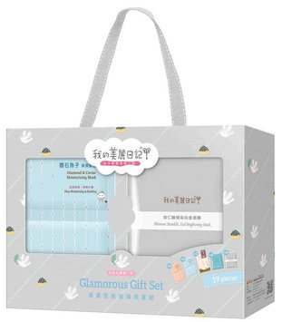 My Beauty Diary - Glamorous Gift Set: Platinum Hyaluronic x 4 + Platinum Mandelic x 4 + Snail x 3 + Diamond & Caviar x 4 + Gold & Marine Collagen x 4 19 pcs