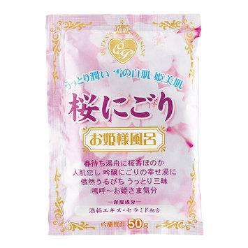 Kokubo - Princess Bath Salts Series - Cherry Blossom Sake 50g