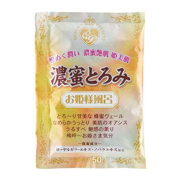 Kokubo - Princess Bath Salts Series - Smooth & Silky Honey 50g