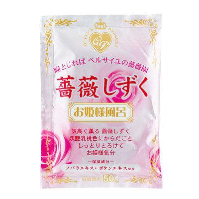 Kokubo - Princess Bath Salts Series - Rose Dloplets 50g