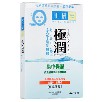 Mentholatum - Hada Labo Super Hyaluronic Acid Mask 4 pcs