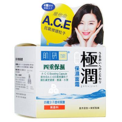 Mentholatum - Hada Labo Super Hyaluronic Acid Cream 50g