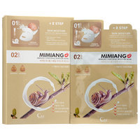 Mimiang - 2 Step Snail Moisture Mask 10 sheets