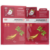 Mimiang - 2 Step Ginseng Nutrition Mask 10 sheets