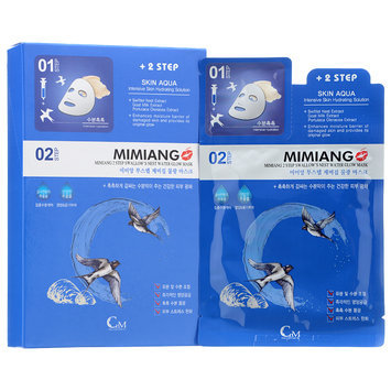 Mimiang - 2 Step Swallow's Nest Water Glow Mask 10 sheets