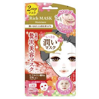 LUCKY TRENDY - Rich Mask Moisture 1 sheet