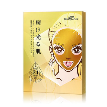 SEXYLOOK - Anti-Aging Hydrogel Mask 3 pcs