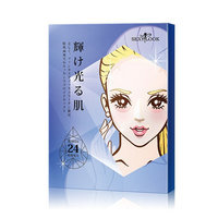 SEXYLOOK - Brightening Hydrogel Mask 3 pcs