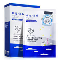 My Scheming - Invisible 2.0 7-in-1 Brightening Essence Mask 8 pcs