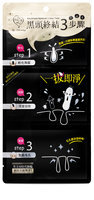 My Scheming - Blackhead Removal 3 Step Pack 1 pc