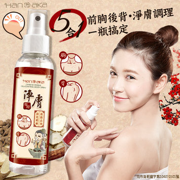 HANAKA - Chinese Herbal Oil-Contral Body Spray 110ml