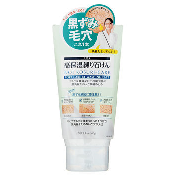 SQS - High Moisturizing Facial Foam 100/3.5oz