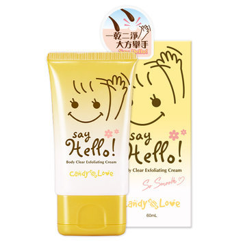 Candy Love - Say Hello! Body Clear Exfoliating Cream 60ml