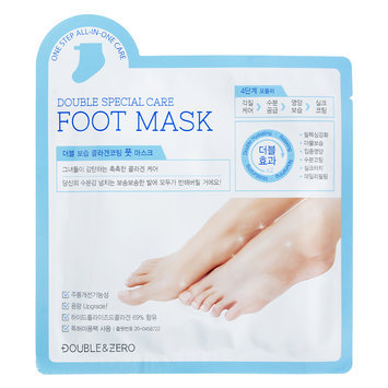 Double & Zero - Double Special Care Foot Mask 1 pc