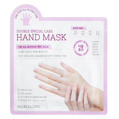 Double & Zero - Double Special Care Hand Mask 1 pc