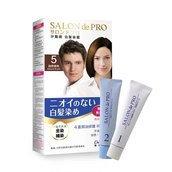 DARIYA - Salon de Pro Hair Color Cream (#5 Natural Brown) 1 set