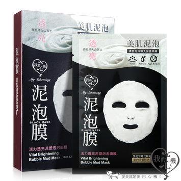 My Scheming - Vital Brightening Bubble Mud Mask 5 pcs