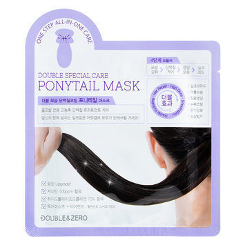 Double & Zero - Double Special Care Ponytail Mask 1 pc