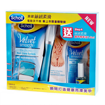 Scholl - Velvet Smooth Electronic Nail Care System (Combo Pack) 1 set