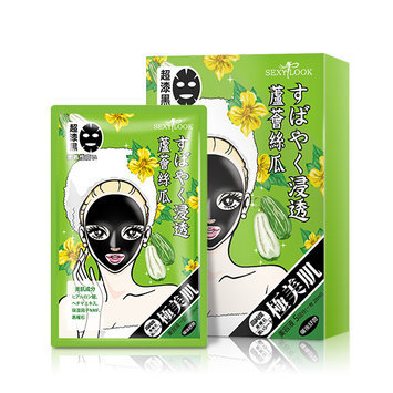SEXYLOOK - Soothing Hydrating Black Mask 5 pcs