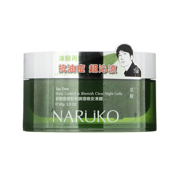 NARUKO - Tea Tree Shine Control and Blemish Clear Night Gelly 60ml/2.1oz