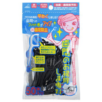 Annecy - Dental Floss Stick (Charcoal) 50 pcs