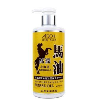 ADD+ - Horse Oil Moisture Skin Lotion (Yellow) 300ml